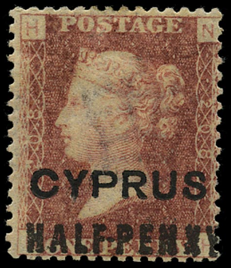 CYPRUS 1881  SG7 Pl.208 Mint