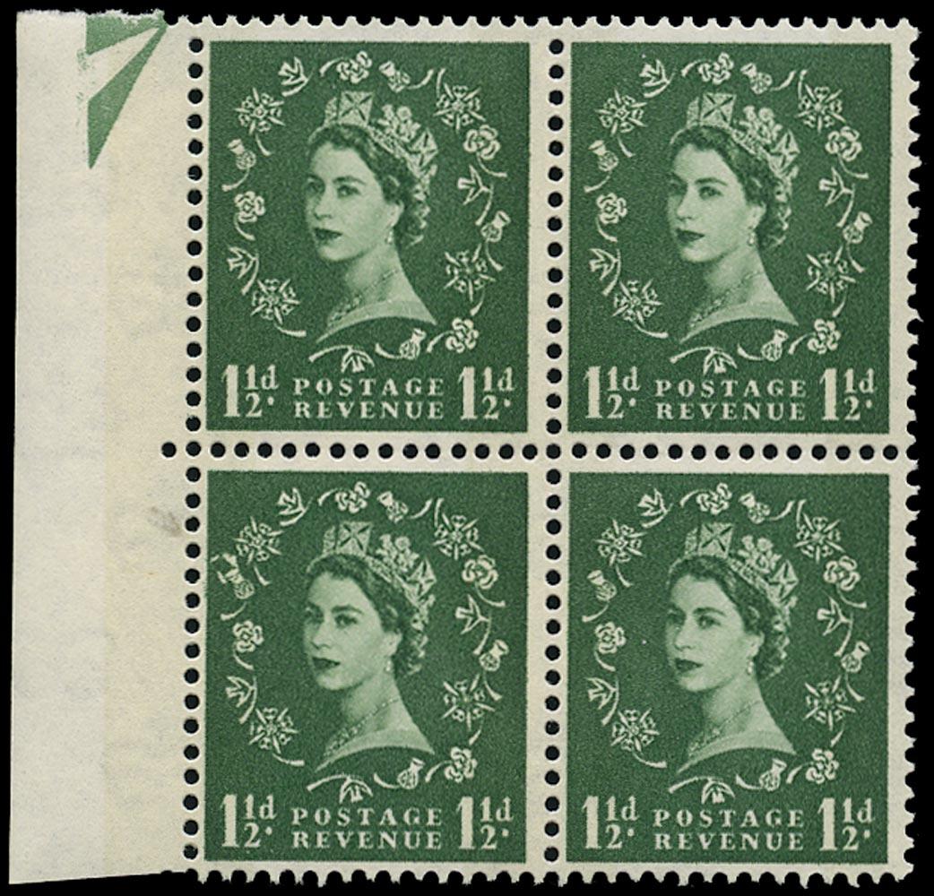 GB 1964  SG612 Mint - 'Daffodil flaw'