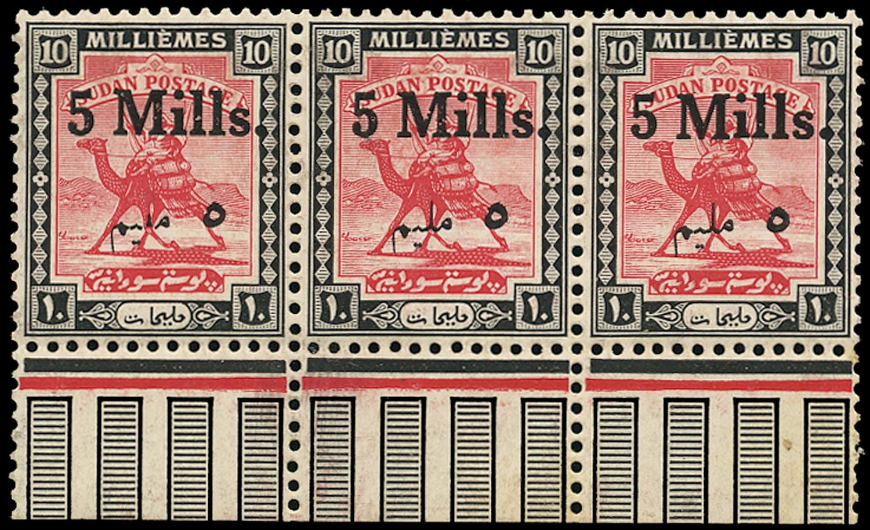 SUDAN 1940  SG78 var Mint 5m on 10m carmine and black variety Rudimentary 'lam'