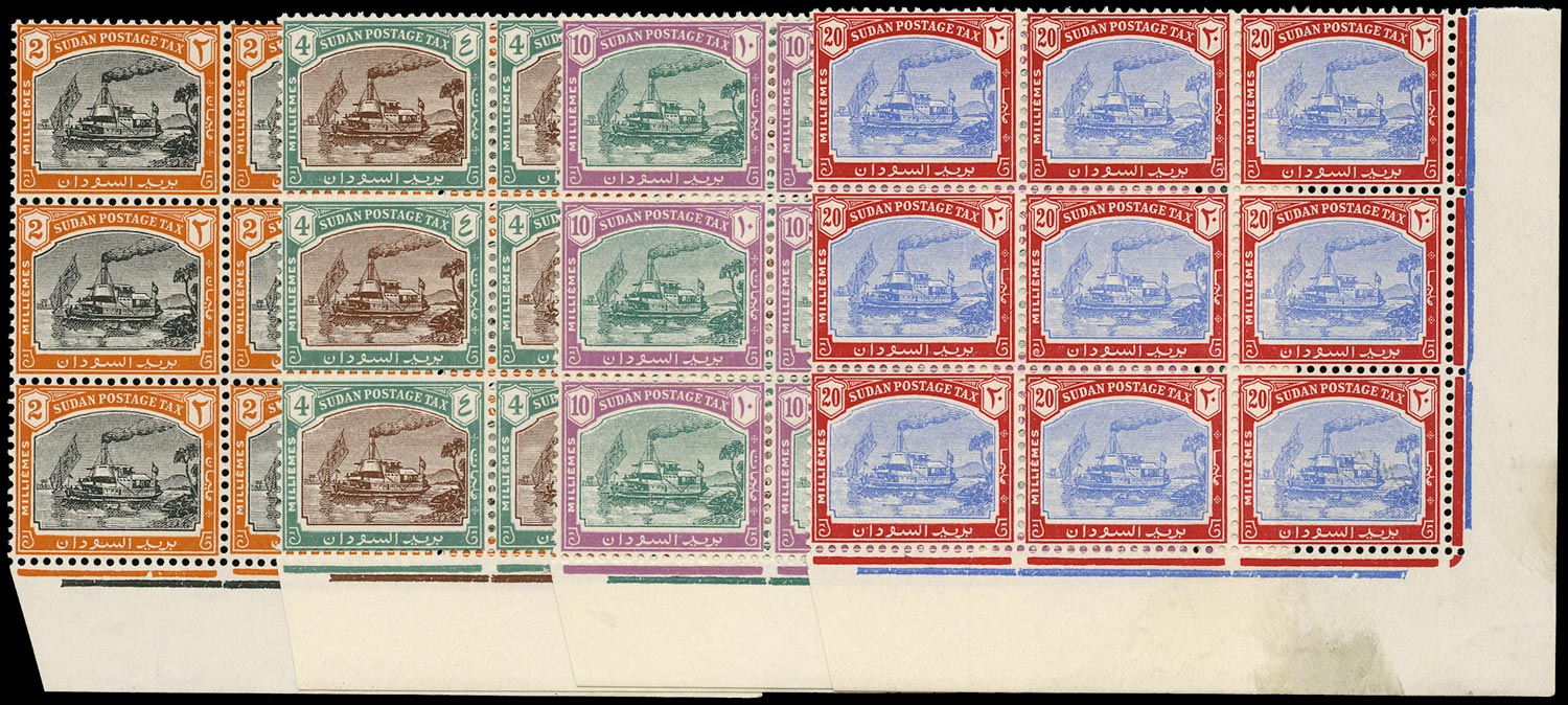 SUDAN 1948  SGD12/15 Postage Due New Arabic set of 4 to 20m unmounted