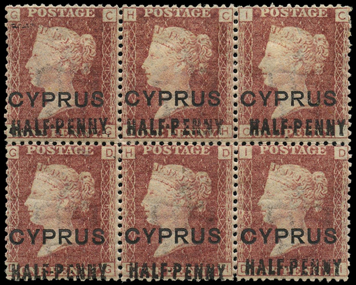 CYPRUS 1881  SG8 Pl.201 Mint