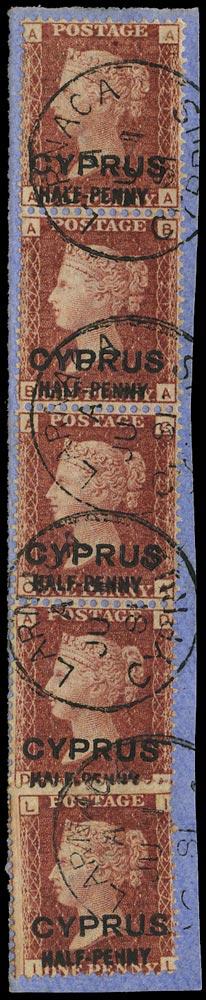 CYPRUS 1881  SG9 Pl.217 Used