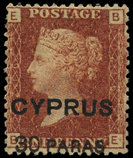 CYPRUS 1881  SG10 Pl.216 Mint