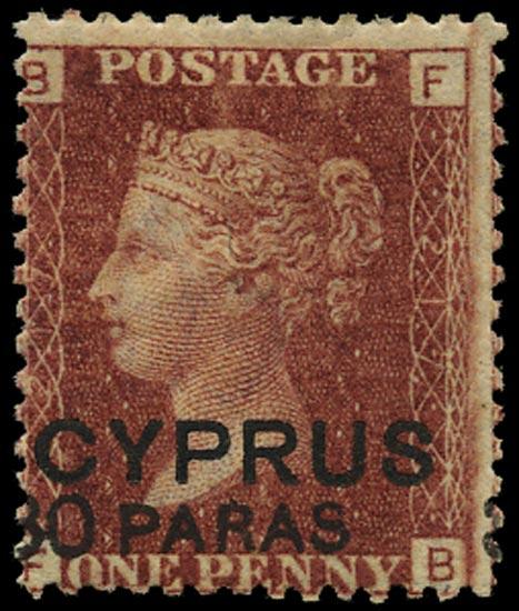 CYPRUS 1881  SG10 Pl.217 Mint