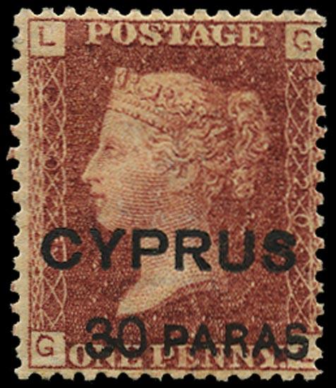 CYPRUS 1881  SG10 Pl.220 Mint