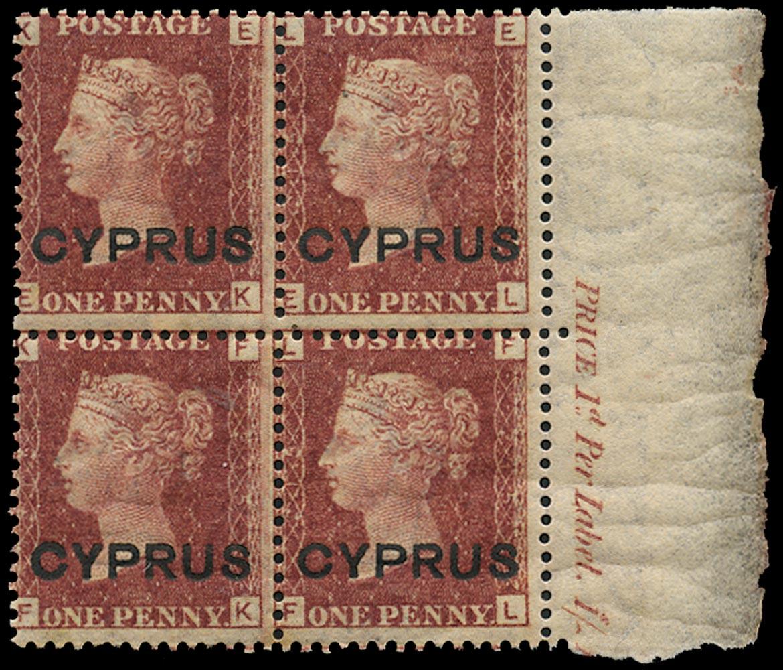 CYPRUS 1880  SG2, var Pl.215 Mint