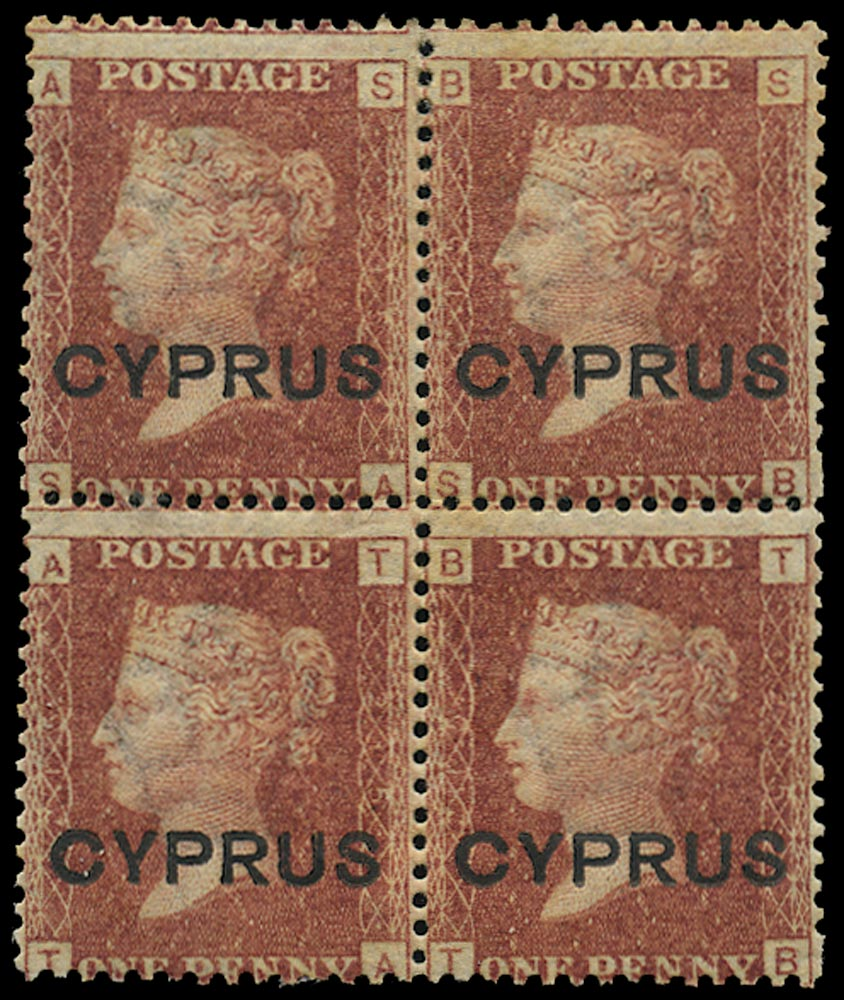 CYPRUS 1880  SG2 Pl.215 Mint