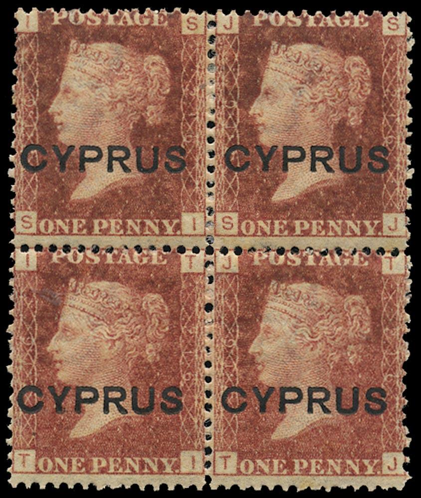 CYPRUS 1880  SG2 Pl.216 Mint