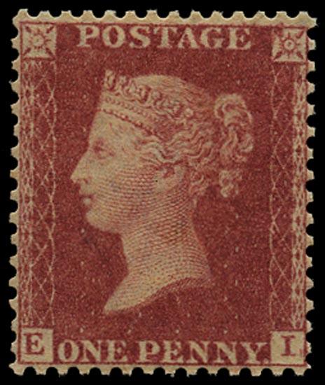 GB 1861  SG42 Pl.51 Mint unused o.g. example