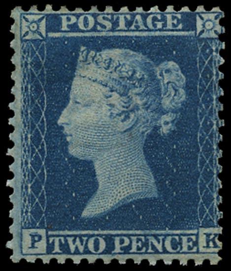 GB 1855  SG34 Pl.5 Mint unused o.g. example