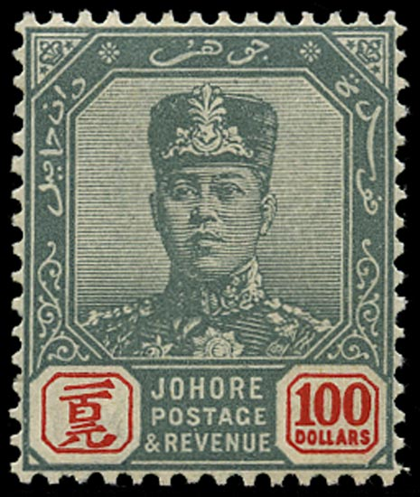 MALAYA - JOHORE 1904  SG77 Mint