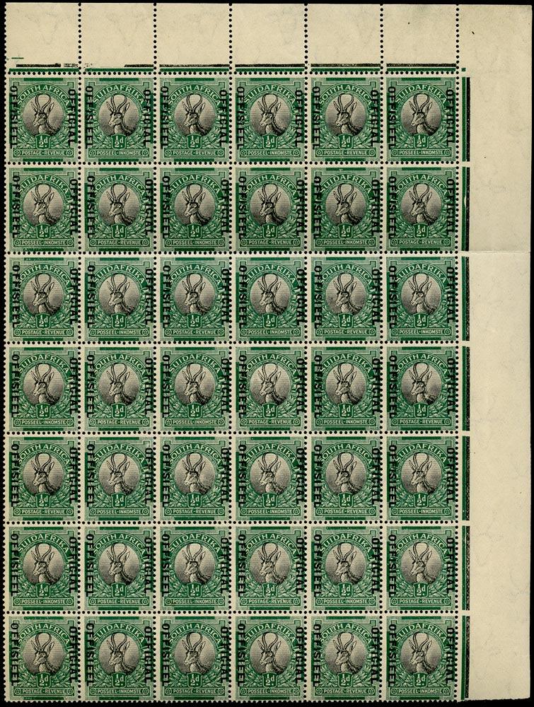SOUTH AFRICA 1929  SGO7, var Official