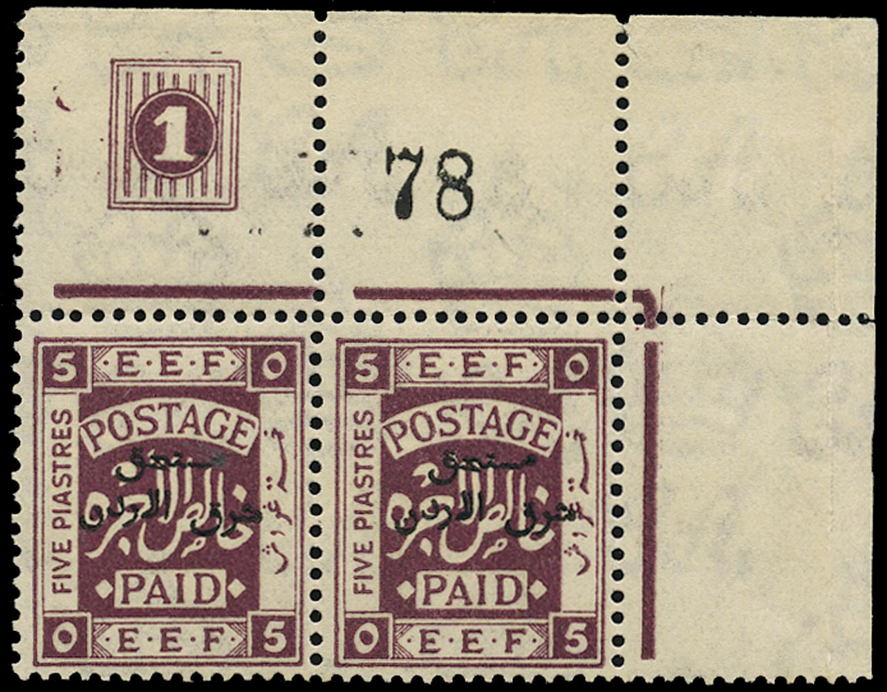 TRANSJORDAN 1925  SGD164a Postage Due 5p deep purple perf 15x14 plate number pair unmounted