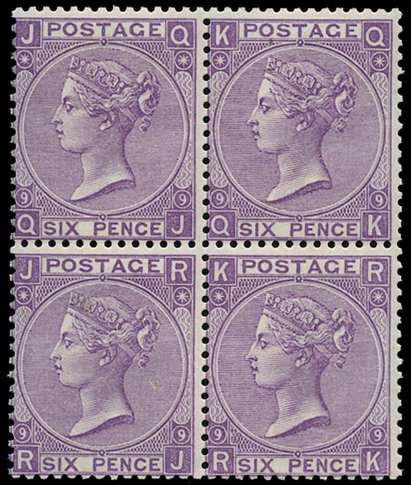 GB 1870  SG109 Pl.9 Used Unused o.g. example (QJ-RK)