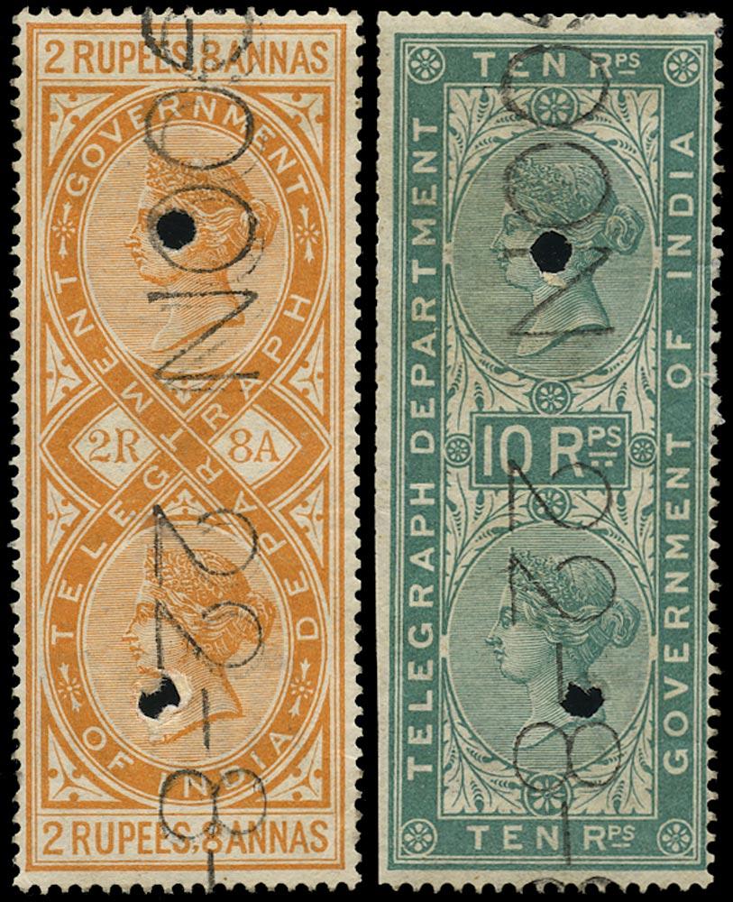 INDIA 1882  SGT37, T39 Telegraph Rangoon Burma Used Whole