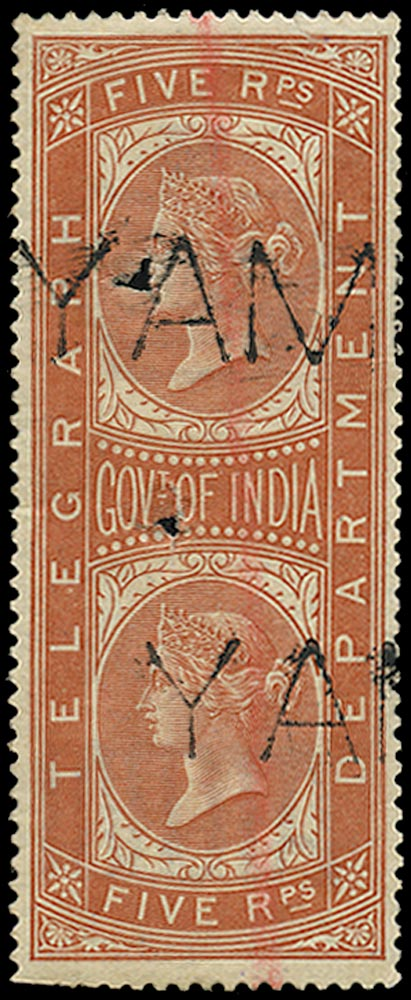 INDIA 1882  SGT36 Telegraph Yamethin Burma Used Whole