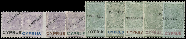 CYPRUS 1878 Revenue Script VR Specimen set