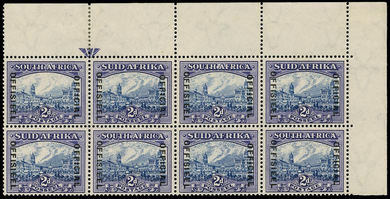 SOUTH AFRICA 1935  SGO23, var Official