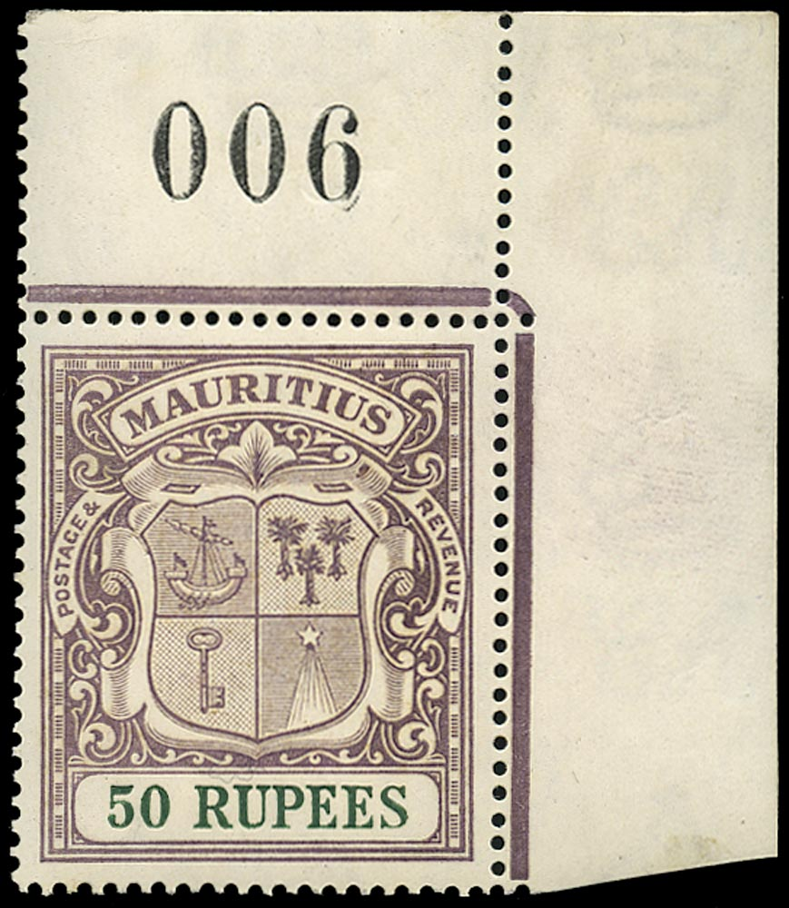 MAURITIUS 1921  SG222 Mint unmounted 50r dull purple and green with sheet number
