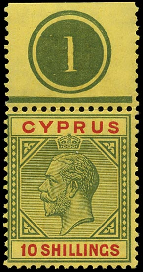 CYPRUS 1921  SG100 Mint unmounted 10s green and red on pale yellow paper with plate number