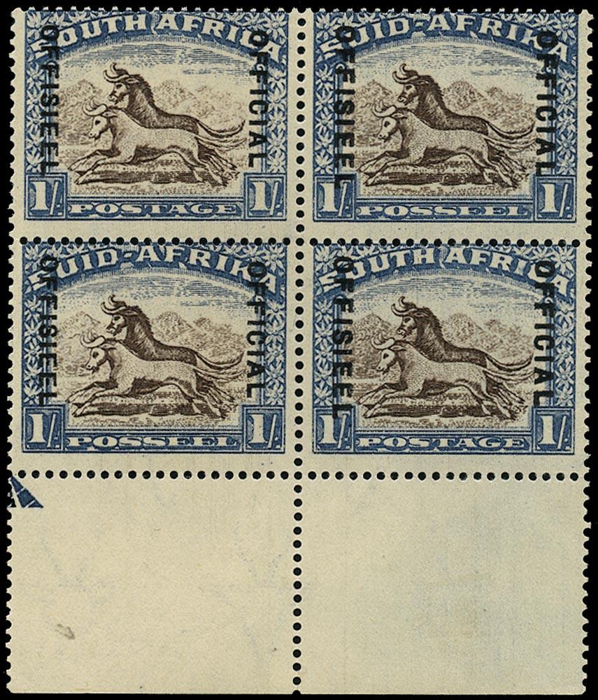 SOUTH AFRICA 1935  SGO25, var Official