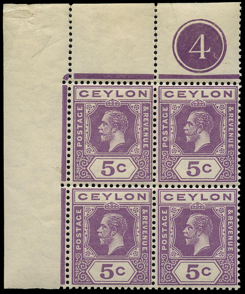 CEYLON 1912  SG303a Mint 5c purple variety WATERMARK SIDEWAYS plate block
