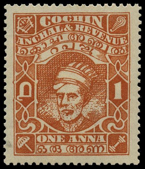 I.F.S. COCHIN 1943  SG85c Mint Wmk Umbrella