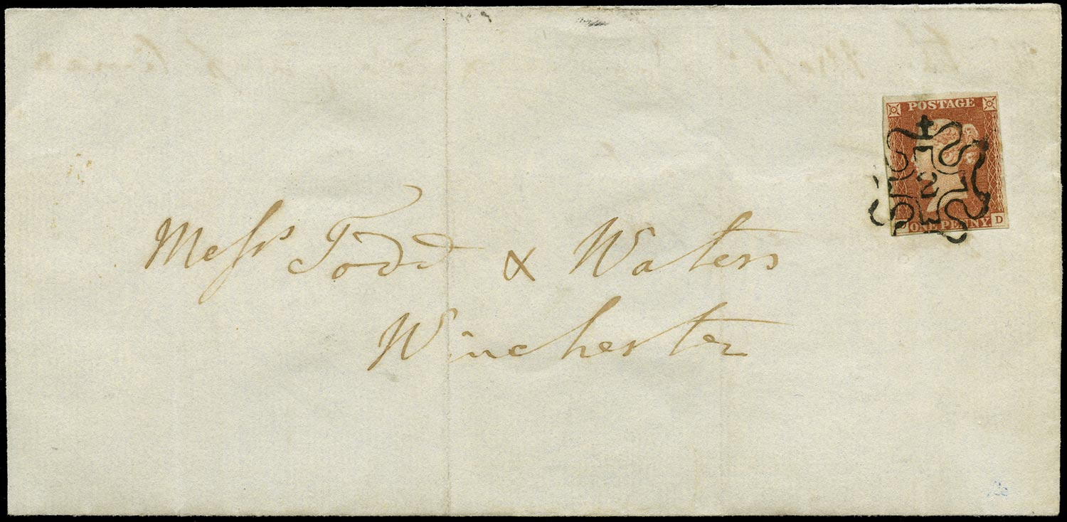 GB 1843  SG8m Pl.21 Cover - No2 MC early usage