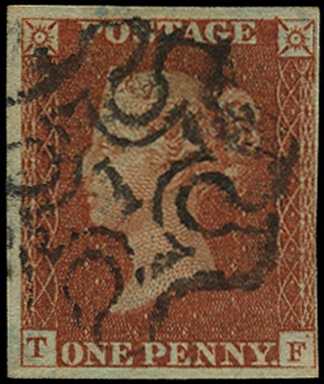 GB 1841  SG8m Pl.37 Used - London No.1 MC