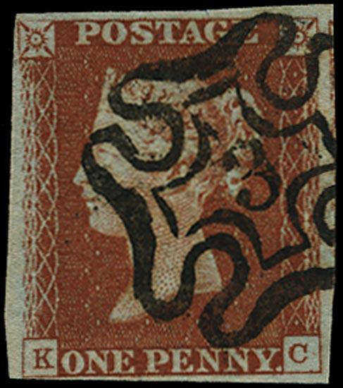 GB 1841  SG8m Pl.40 Used - London No.3 MC
