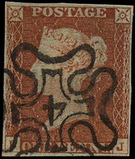 GB 1841  SG8m Pl.28 Used - London No.4 MC