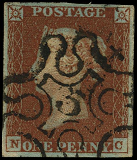 GB 1841  SG8m Pl.30 Used - London No.5 MC