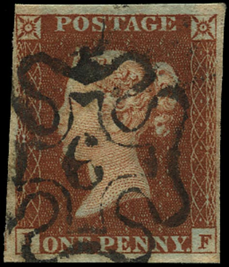 GB 1841  SG8m Pl.32 Used - London No.6 MC