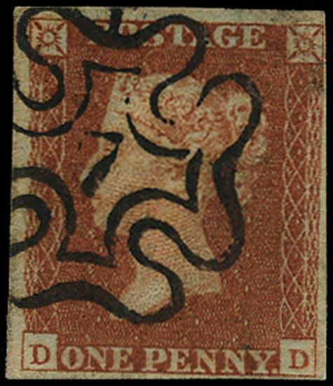 GB 1841  SG8m Pl.33 Used - London No.7 MC
