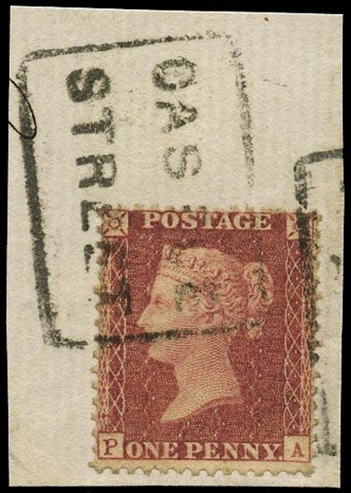 GB 1857  SG40 Pl.36 Used -