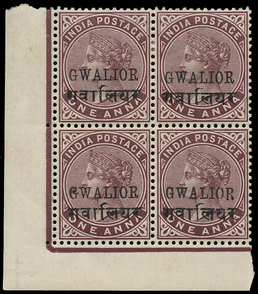 I.C.S. GWALIOR 1885-97  SG19/c Mint
