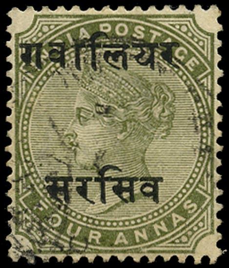 I.C.S. GWALIOR 1895  SGO6a Official