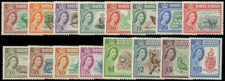 NORTH BORNEO 1961  SG391/406 Mint