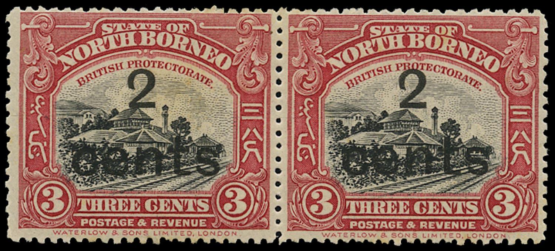 NORTH BORNEO 1916  SG186/a Mint