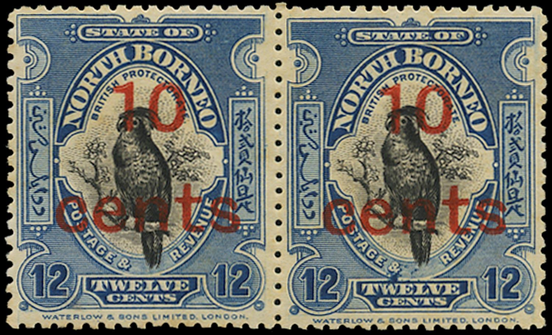 NORTH BORNEO 1916  SG188/a Mint
