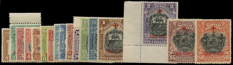 NORTH BORNEO 1911  SG235/52 Mint
