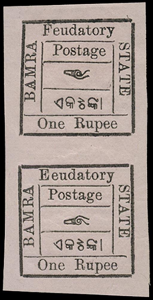 I.F.S. BAMRA 1890  SG24/a Mint