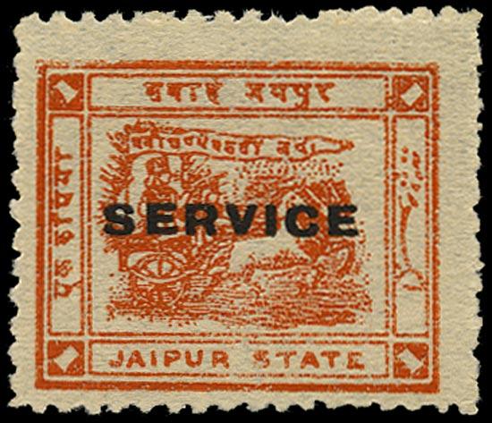 I.F.S. JAIPUR 1928  SGO12 Official