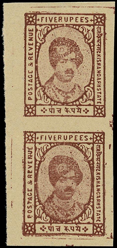 I.F.S. KISHANGARH 1943  SG91a Mint