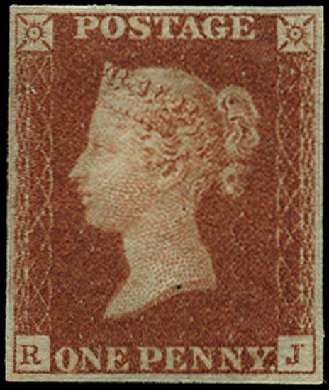 GB 1840  SG7 Pl.9 Mint Unused o.g. example (KG)
