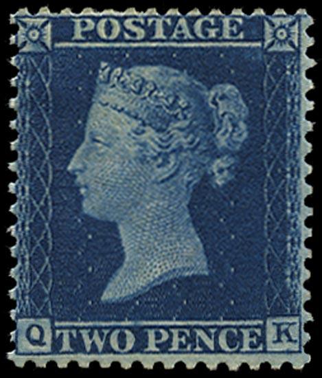 GB 1857  SG35 Pl.6 Mint Unused o.g. example (QK)