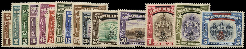 NORTH BORNEO 1947  SG335/49 Mint