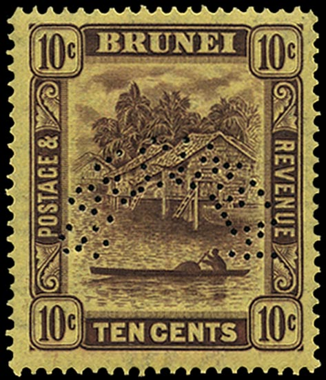 BRUNEI 1937  SG73s Specimen