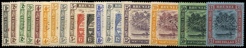 BRUNEI 1924  SG60s/78s Specimen
