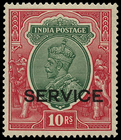 INDIA 1926  SGO120 Official KGV 10r green and scarlet watermark multiple stars unmounted mint